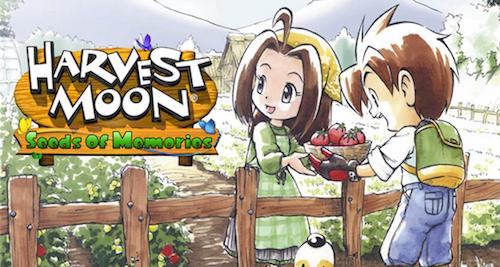 HarvestMoon1